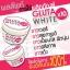 Gluta White X10 By Dream ครีมกลูต้า ไวท์X10 thumbnail 1