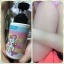 Rainbow Lotion by hello collagen thumbnail 2