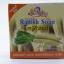 สบู้หัวไชเท้า (Radish Soap) น้ำหนักสุทธิ 60 g. (12 ก้อน) thumbnail 1