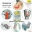 Chita Collagen Premium Collagen thumbnail 15