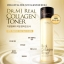 Dr.MJ Real Collagen Toner 140ml โทนเนอร์ประสิทธิภาพสูง thumbnail 1