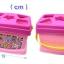 บล็อกหยอด Jolly Baby สีชมพู ส่งฟรี thumbnail 3