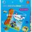 หนังสือเรียนรู้ภาษาไทย-อังกฤษ พร้อมปากกาอัจฉริยะ ส่งฟรี thumbnail 1