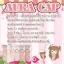 ออร่าแคป (AURA CAP) วิตามินผิวขาวใส thumbnail 4