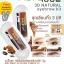 3D Natural Eyebrow 2g Baby Bright ผลิตภัณฑ์เขียนคิ้ว 3 มิติ thumbnail 1