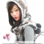 หนังสือ PINN Knitting Wonder Knitter thumbnail 1