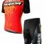 ชุดปั่นจักรยานแขนสั้นลายทีม MERIDA S64 กางเกงเป้าเจล thumbnail 1