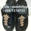 รองเท้า Fitflop 2014 No.F1039 thumbnail 1
