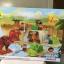 ตัวต่อคุณภาพดีขนาดตัวต่อเล่นกับเลโก้ดูโปรได้เลย thumbnail 1