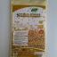 ถั่วเหลืองผง (Soybean Powder) บรรจุ 90 กรัม thumbnail 2