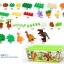 พร้อมส่ง เลโก้ถังไดโนเสาร์ Dino Paradise 40 ชิ้น ส่งฟรีพัสดุไปรษณีย์ thumbnail 2