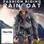 เสื้อกันฝน CYCLE (เสื้อ+กางเกง) thumbnail 3