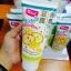 Civic Tofu whitening facial foam tofu+glutathione ทำความสะอาดล้ำลึก thumbnail 1