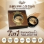 Miss Skin Chocolate Cover Skin Concealer SPF50 PA+++ คอลซิลเลอร์ ช๊อคโกแลต thumbnail 1