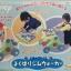 พร้อมส่ง ผลักเดินของแท้ winnie the pooh by Tomy Takara ส่งฟรีพัสดุไปรษณีย์(PB) thumbnail 1