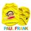 (สินค้าหมดรุ่น) เสื้อกล้ามสุนัข Paul Frank สีเหลือง รุ่น 7 สี 7 วัน พร้อมส่ง thumbnail 1