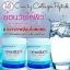 LS Celeb Omatiz Collagen Peptide โอเมทิซ คอลลาเจน เพียว100% 250,000 mg thumbnail 5