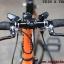 จักรยานเสือหมอบ TRINX TEMPO 1.0 thumbnail 8