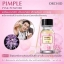 แป้งน้ำระเบิดสิว pimple pink powder by orchid ใหม่ล่าสุด จากประเทศเปรู thumbnail 2