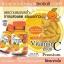 วิตามินซี ไคโต ซี Chito C dietary supplement product thumbnail 5