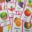 บัตรคำศัพท์ 3ภาษา ไทย จีน อังกฤษ thumbnail 2