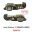 ขายส่ง แผงชาร์จ Asus Zenfone 2 (ZE500CL/Z00D) พร้อมส่ง