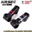 สเต็ม KRSEC +- 35 องศา thumbnail 2