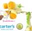 ตุ๊กตากล่อมน้องนอน ยีราฟเสียงดนตรี Carter 's สีเหลือง สีชมพู thumbnail 4