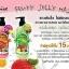 Genive Fruity Jelly Mask เจลเปลี่ยนสีผิว 270ml (สีเขียว - สำหรับผิวแพ้ง่าย บอบบาง) thumbnail 5
