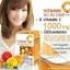 vitamin c all in one ให้ผิวขาวใส ลดการแพ้ บำรุงผิวกระจ่างใส thumbnail 2