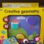 ชุด Creative geometry thumbnail 1