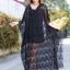 Chill-Out Soft Lace Kaftan Dress thumbnail 1