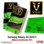 Samsung Galaxy A5 2017 - ฟิล์มกระจกกันรอย วีซ่า Tempered Glass Protector