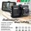 กล้องติดรถยนต์ INNEKT รุ่น V1 thumbnail 1