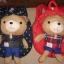 กระเป๋าเป้มีสายจูงเด็กกับตุ๊กตาหมี Winghouse thumbnail 4