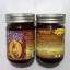 ขี้ผึ้งไพลดำ งาดำ-น้ำมันมะรุม พรหมจันทร์ 60 กรัม thumbnail 1