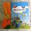 หนังสือ E-BOOK ชุดภาษาไทย – Eng หนังสือสื่อการเรียนรู้ thumbnail 2