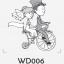 ตราปั๊มงานแต่ง WD006 thumbnail 1