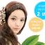 So Snail HD ครีมหอยทาก หน้าเงาเกาหลี ขาวกระจ่างใสระดับ HD thumbnail 4