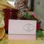 K16 การ์ดแต่งงานสองพับ สีชมพู,ครีม,ฟ้า thumbnail 2