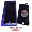 ขายส่ง หน้าจอ iPhone 6S Plus (5.5 นิ้ว) สีดำ