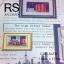 วอลเปเปอร์ลายตัวหนังสือ CDR-S45W thumbnail 1