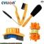 ชุดทำความสะอาด CYLION เซต 6 ชิ้น thumbnail 5