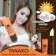 Tanako Conserve Moisture Horse Oil Hydrogel Lip Stick ลิปบาล์มเปลี่ยนสีเป็นสีชมพู thumbnail 1