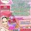 .Dalfour Beauty Whitening Soap ขนาด 200 g สบู่คูเวตกลูต้าไธโอน สูตรช่วยให้ผิวขาวใส ไร้สิว thumbnail 4