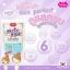 Magic Milk Serum Nourish Skin Perfect thumbnail 2