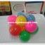 ลูกบอลหลากสี 12 ลูกส่งฟรี thumbnail 1