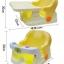 พร้อมส่ง เก้าอี้ 2 in 1 อาบน้ำสระผมทานข้าว ส่งฟรี thumbnail 3