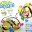 เพลยิม Baby Playmat butterfly ส่งฟรี thumbnail 1