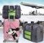 กระเป๋าสำหรับเดินทางพับเก็บได้ v2 thumbnail 1